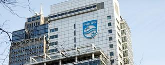 Philips fourth-quarter core profit rises as robust pandemic-led demand continues