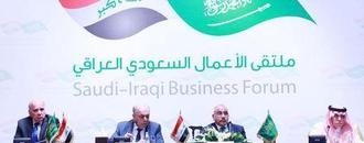 Iraq to host regional rivals Iran and Saudi Arabia at conference