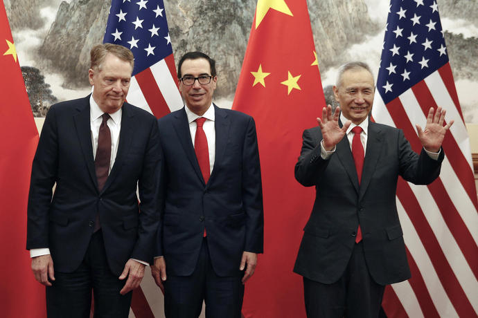 China prepared for long trade fight with the US - party journal