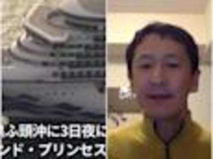 A Japanese disease expert who inspected the Diamond Princess said he was \