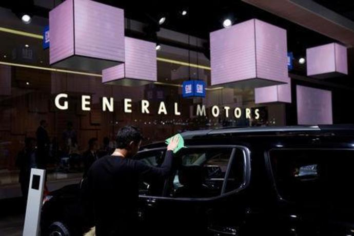 A General Motors sign is seen during the China International Import Expo (CIIE), at the National Exhibition and Convention Center in Shanghai