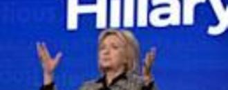 Hillary Clinton reverses course and says she