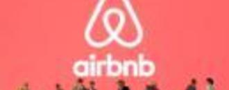 Airbnb to confidentially file for IPO in August: WSJ