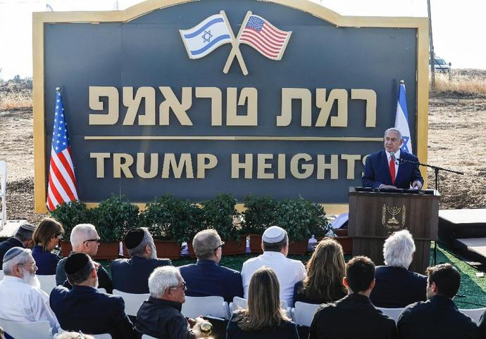 "Israeli Prime Minister Benjamin Netanyahu gives a speech in front of the newly-unveiled sign ""Ramat Trump"", or ""Trump Heights"" in English, named after the incumbent US president in the Israeli-annexed Golan Heights"