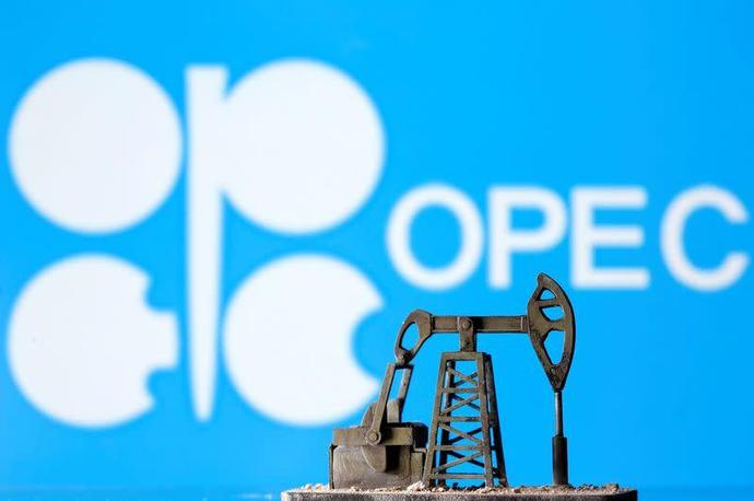 OPEC, Russia seen easing oil production cuts from August - sources