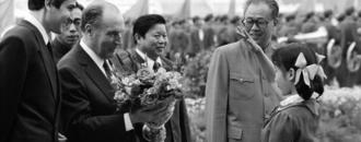 Ousted Communist leader Zhao Ziyang is buried: family