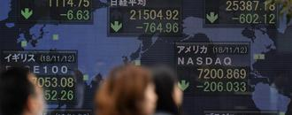 Stocks Mixed Amid Trade Concerns; Dollar Steady: Markets Wrap