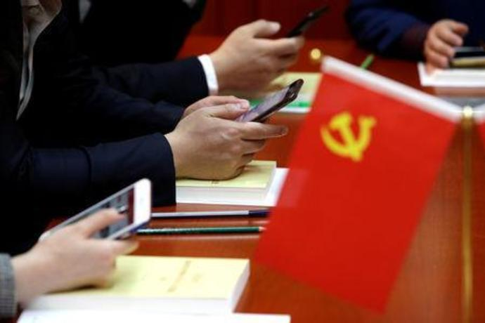 Propaganda 2 0: Chinese Communist Party's message gets tech