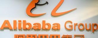 China hit Alibaba with a record fine. Here