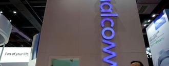 Qualcomm urges U.S. regulators to reverse course and ban some iPhones
