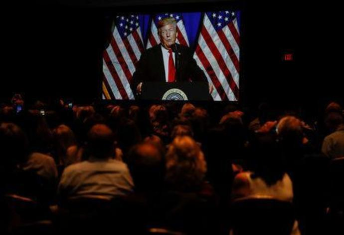 FILE PHOTO - U.S. President Trump speaks at the National Association of Realtors