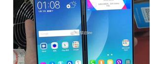 Leak shows the Samsung folding phone that might have been