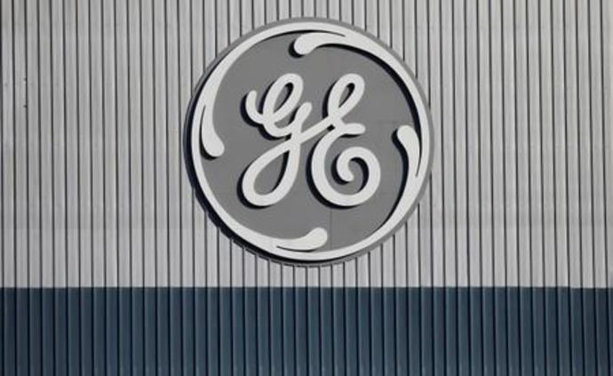 GE to freeze pensions for about 20,000 U.S. workers to cut debt