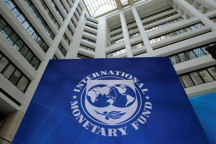 FILE PHOTO: International Monetary Fund logo is seen