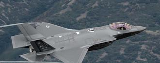 The Most Dangerous Fighter Jet on the Planet? It Might Be Israel