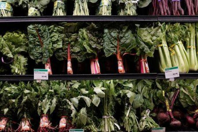 Vegetables for sale are pictured inside a Whole Foods Market in the Manhattan borough of New York City