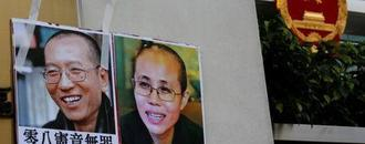 Chinese Nobel rights activist Liu Xiaobo